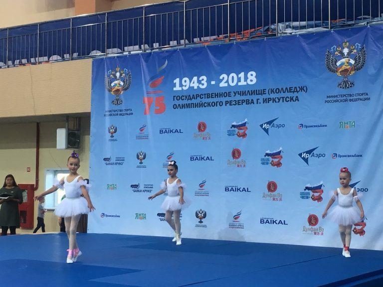 Выступление учащихся, которых представила школа балета в Иркутске ФУЭТЕ