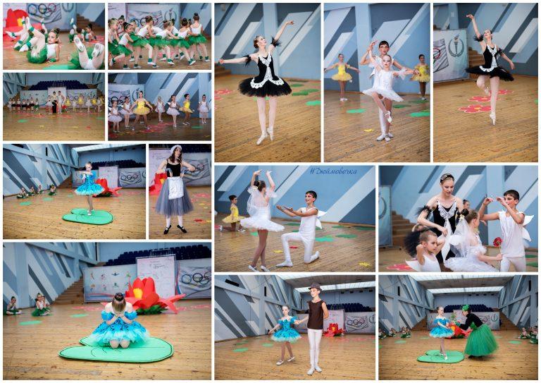Первое представление академии балета ФУЭТЕ в 2018 году - Дюймовочка
